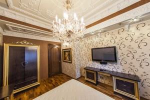 Квартира N-17191, Хрещатик, 25, Київ - Фото 21