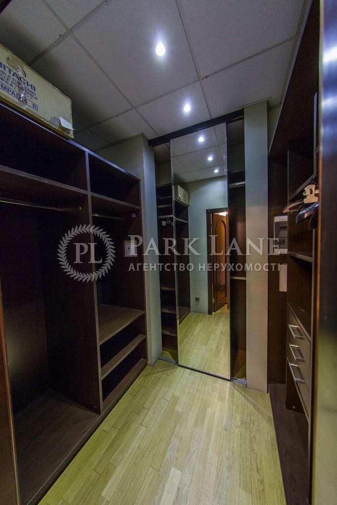 Квартира ул. Крещатик, 25, Киев, N-17191 - Фото 25