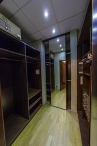 Квартира N-17191, Хрещатик, 25, Київ - Фото 27