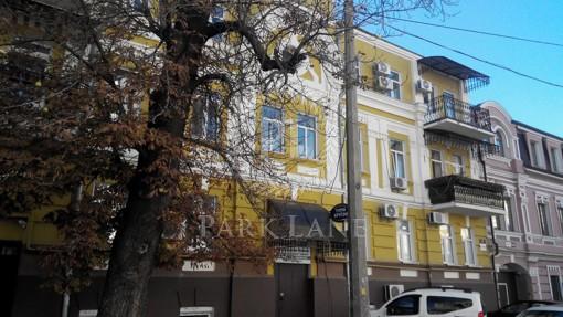 Офіс, Хорива, Київ, Z-491053 - Фото