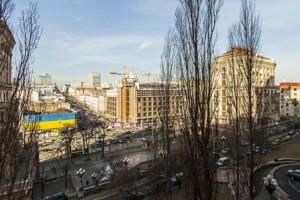 Квартира N-17191, Хрещатик, 25, Київ - Фото 32