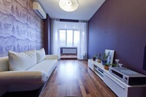 Квартира B-93078, Кудряшова, 16, Киев - Фото 14