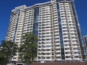 Квартира I-27990, Драгомирова Михаила, 2а, Киев - Фото 3