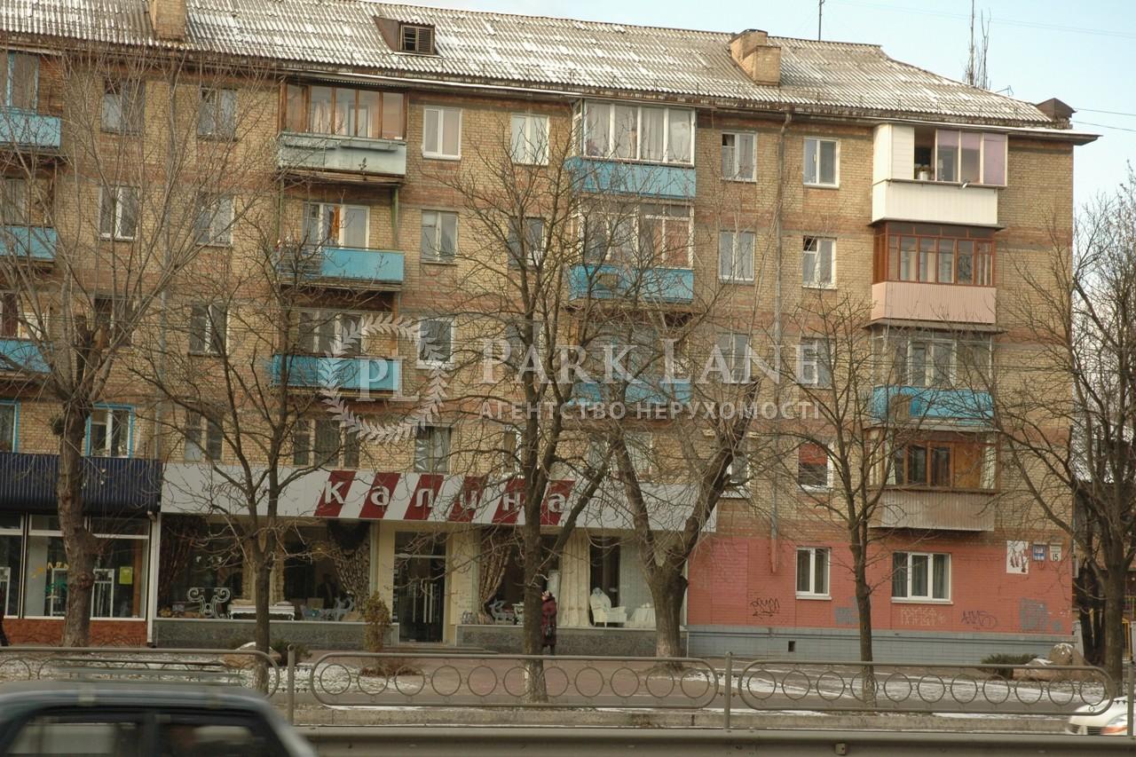 Магазин, Гагаріна Юрія просп., Київ, Z-430303 - Фото 13