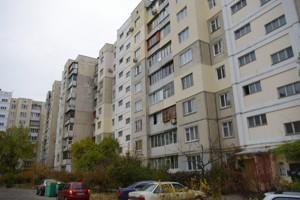 Квартира I-32946, Оболонский просп., 36, Киев - Фото 3