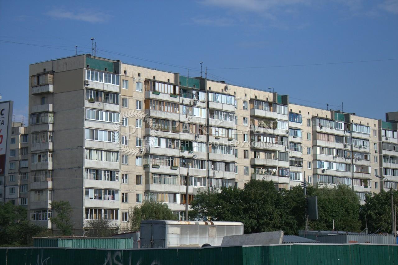 Квартира I-32946, Оболонский просп., 36, Киев - Фото 2