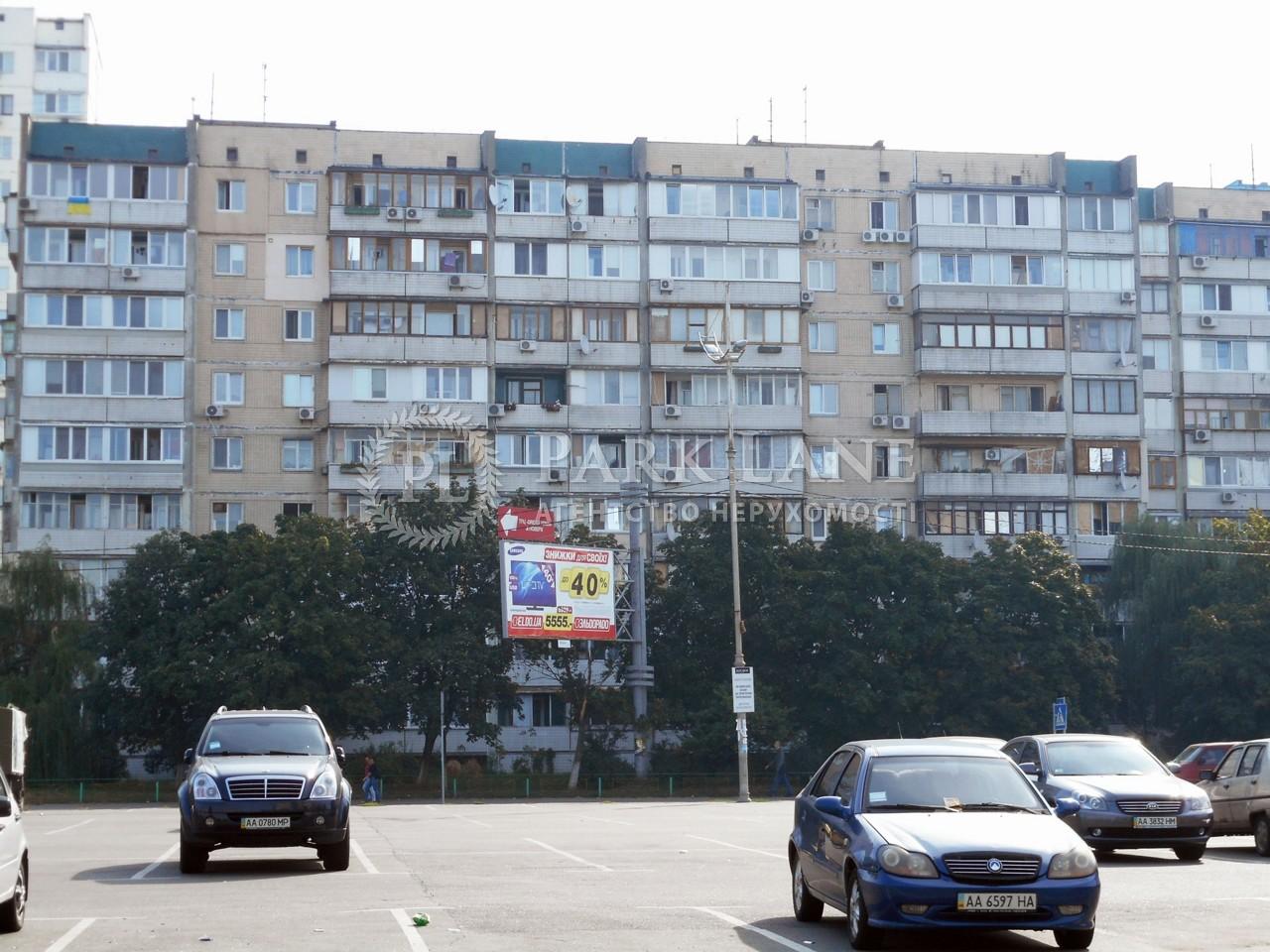 Квартира I-32946, Оболонский просп., 36, Киев - Фото 1