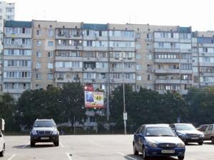 Комерційна нерухомість, I-33177, Оболонський просп., Оболонський район