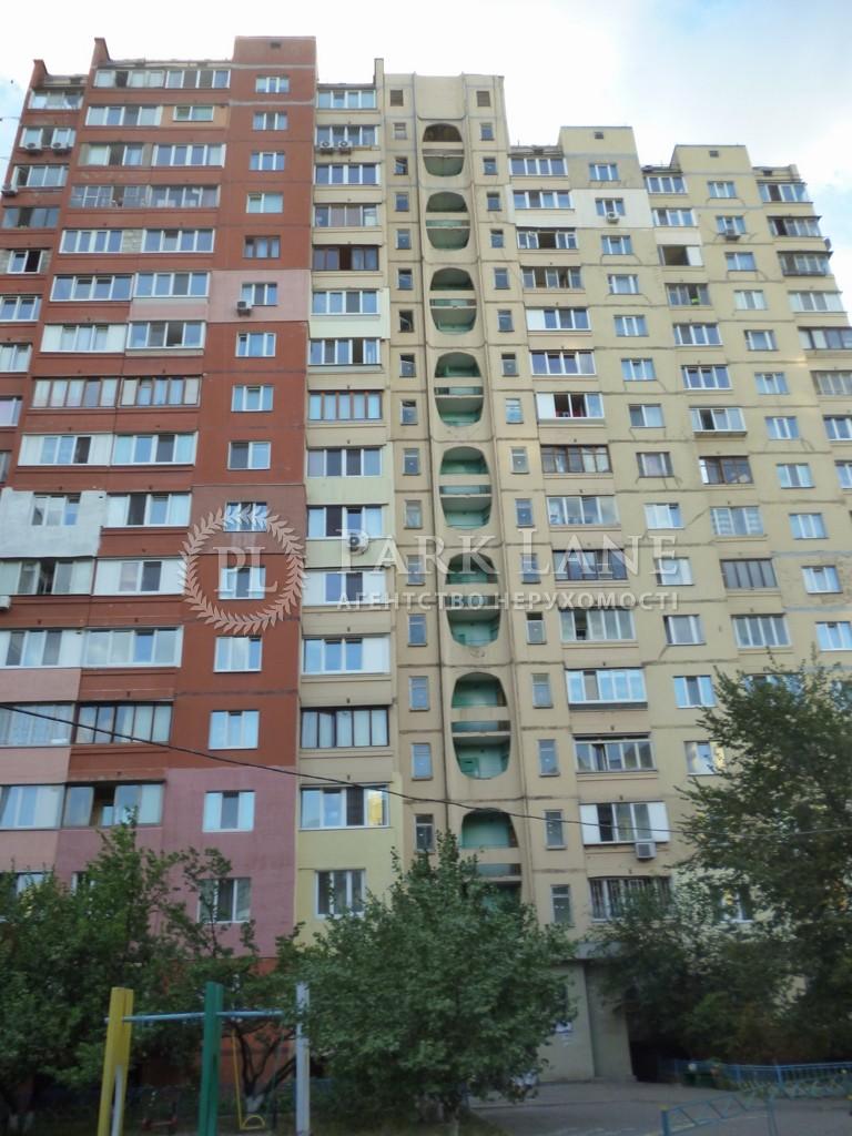 Квартира Харьковское шоссе, 59, Киев, Z-48491 - Фото 1