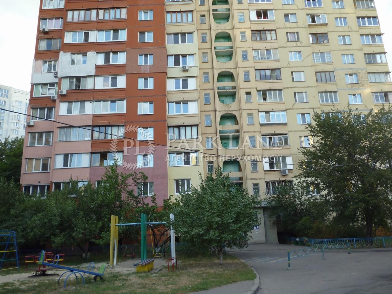 Квартира Харьковское шоссе, 59, Киев, Z-48491 - Фото 5