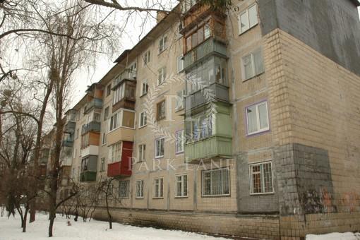 Квартира, N-18745, 9а