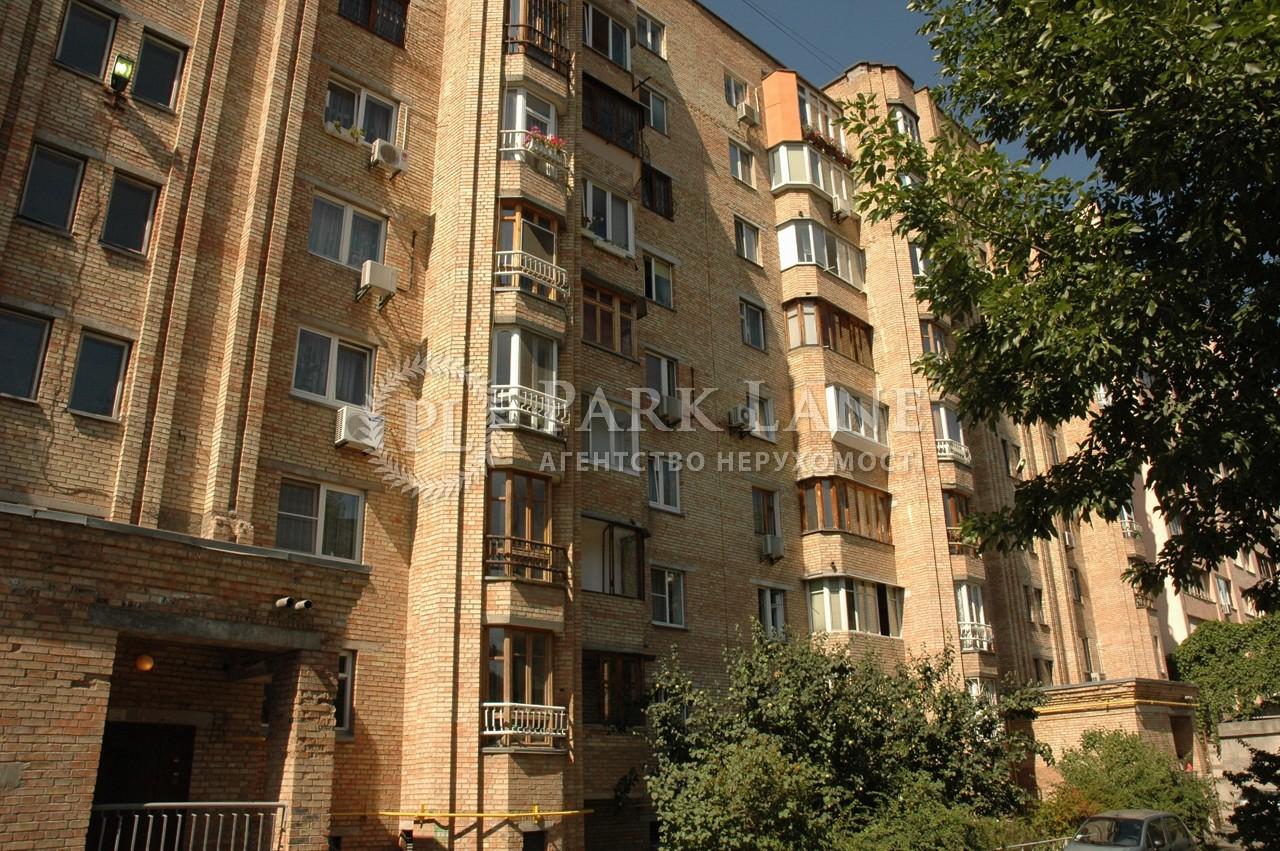 Квартира ул. Тургеневская, 64/68, Киев, R-34642 - Фото 3
