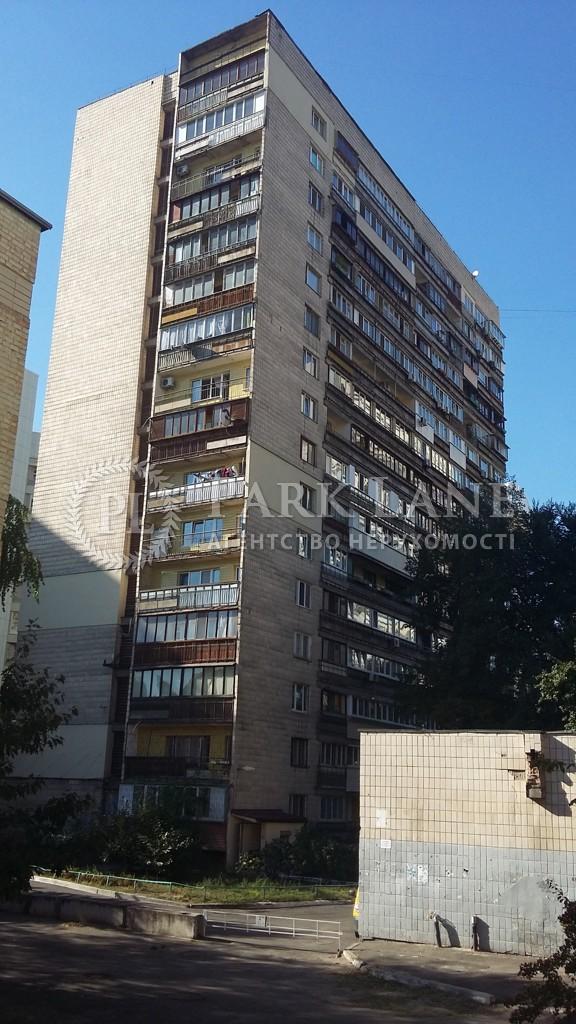 Квартира ул. Большая Васильковская, 124а, Киев, I-32206 - Фото 3