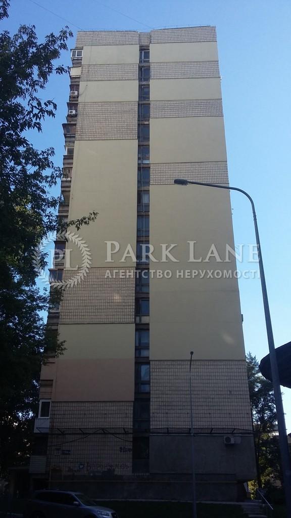Квартира ул. Большая Васильковская, 124а, Киев, I-32206 - Фото 4