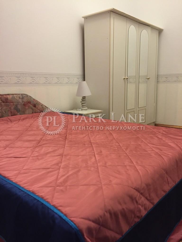 Квартира ул. Саксаганского, 36, Киев, B-83250 - Фото 8