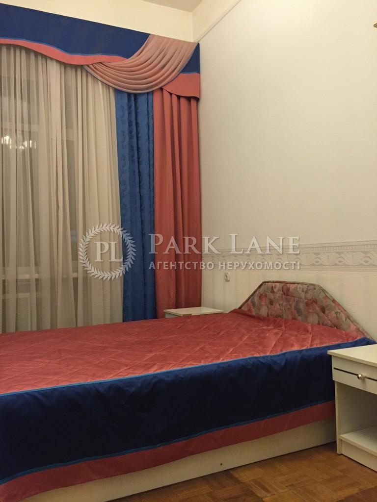 Квартира ул. Саксаганского, 36, Киев, B-83250 - Фото 9