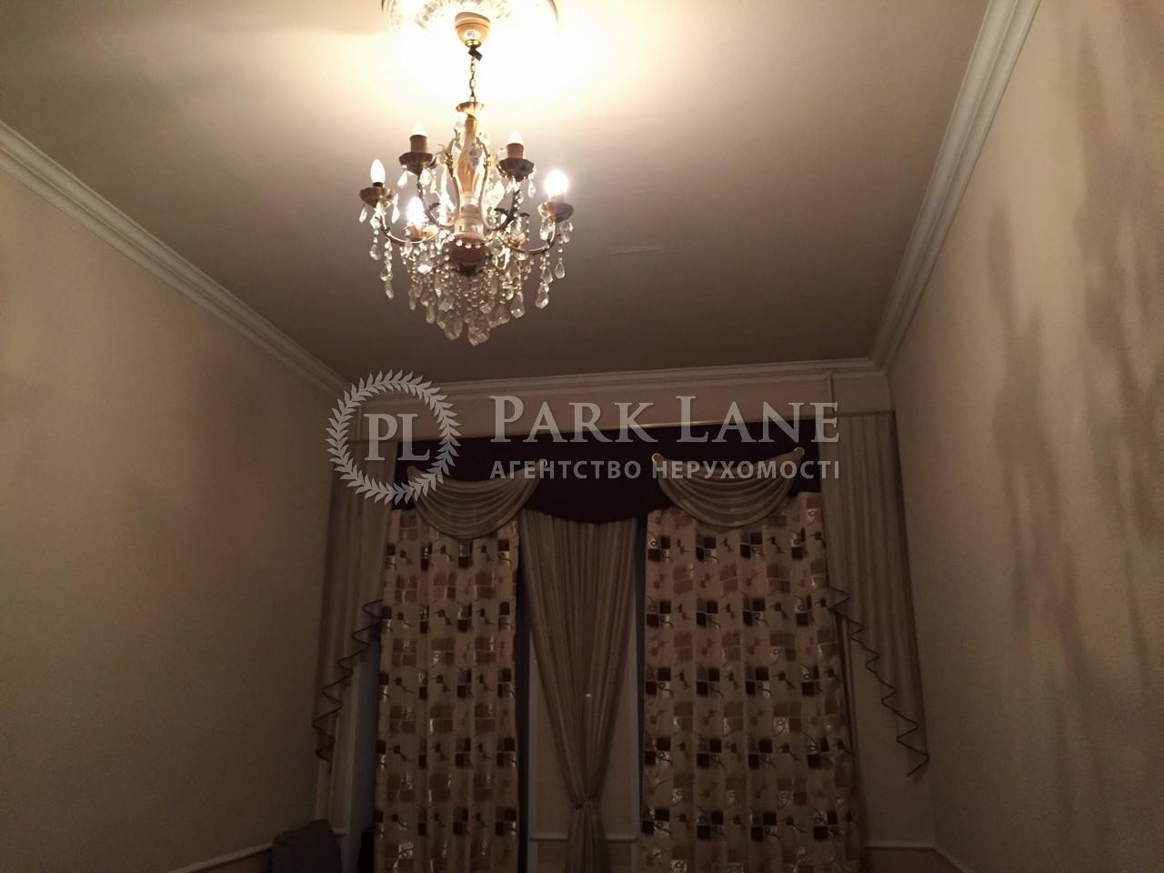 Квартира ул. Саксаганского, 36, Киев, B-83250 - Фото 6