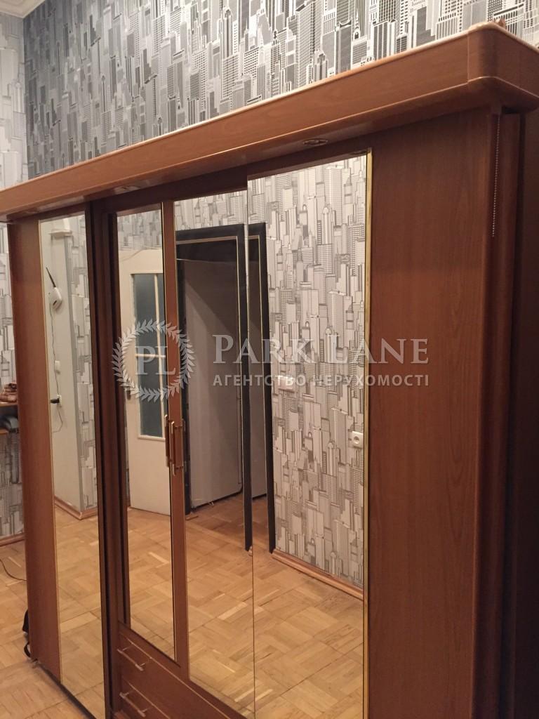 Квартира ул. Саксаганского, 36, Киев, B-83250 - Фото 21
