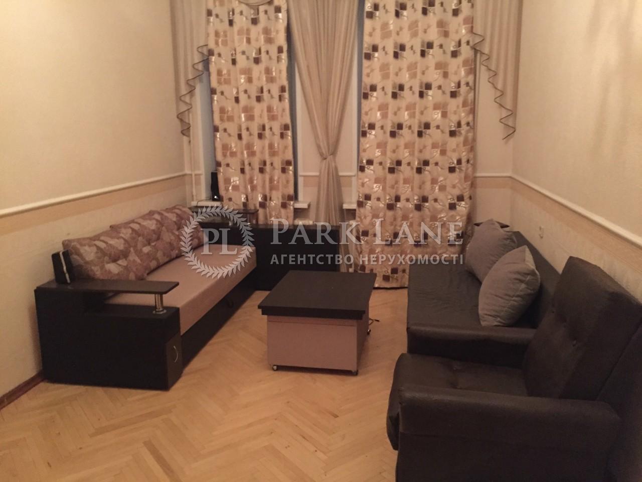 Квартира ул. Саксаганского, 36, Киев, B-83250 - Фото 3