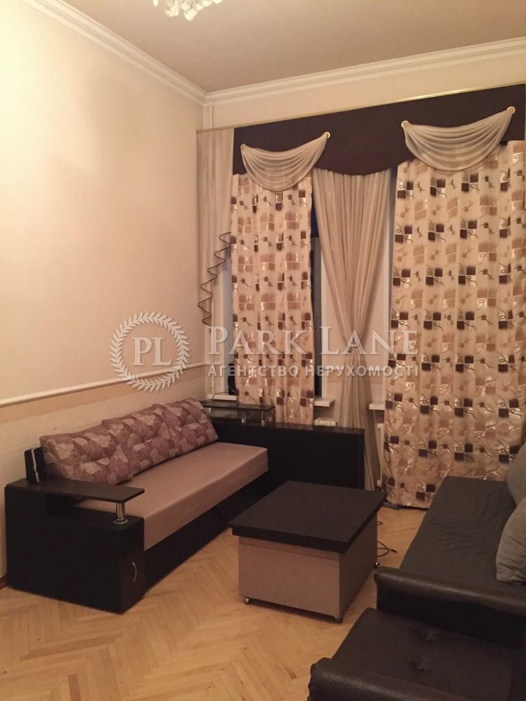Квартира ул. Саксаганского, 36, Киев, B-83250 - Фото 4