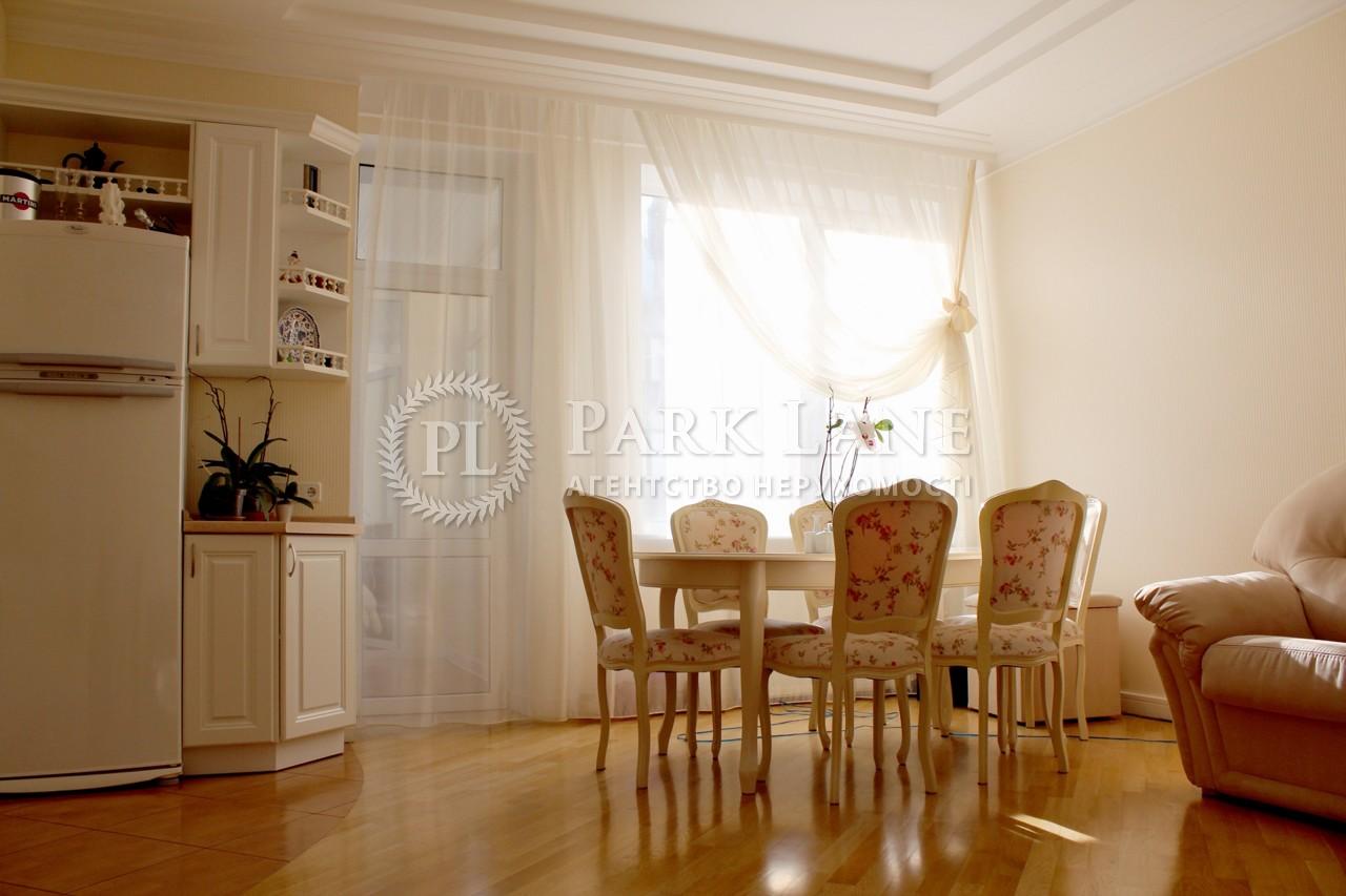 Квартира ул. Павловская, 17, Киев, D-23129 - Фото 4