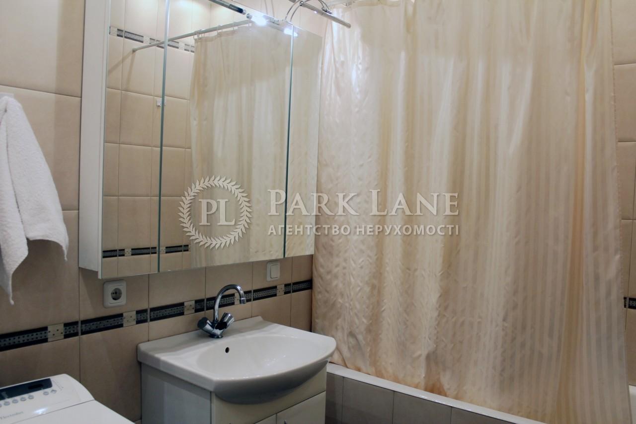 Квартира ул. Павловская, 17, Киев, D-23129 - Фото 8