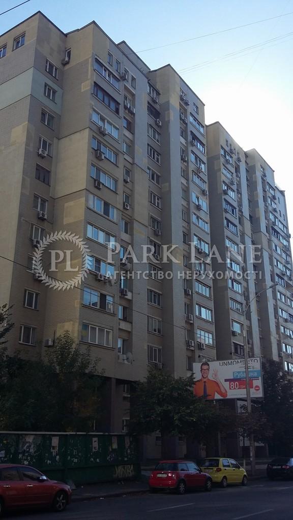 Квартира ул. Антоновича (Горького), 91/14, Киев, Z-255051 - Фото 3