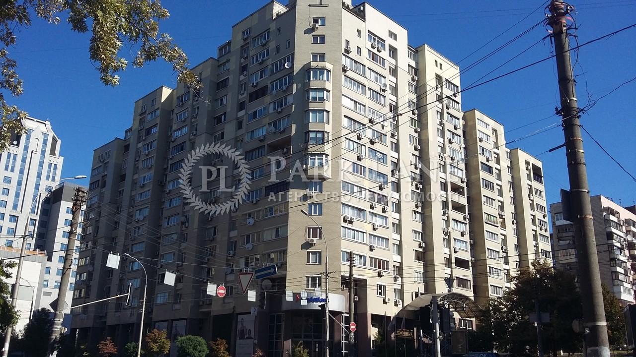 Квартира ул. Антоновича (Горького), 91/14, Киев, Z-1495735 - Фото 1