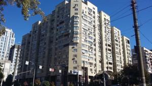 Квартира K-26897, Антоновича (Горького), 91/14, Киев - Фото 2