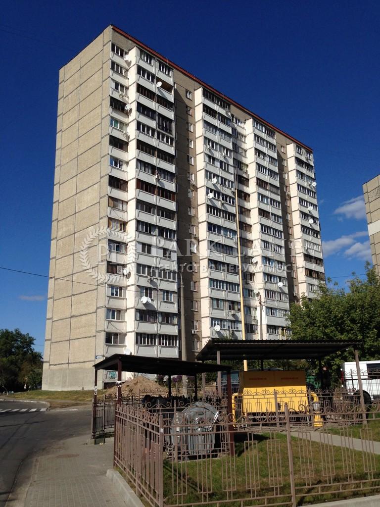 Квартира ул. Академика Ефремова (Уборевича Командарма), 4, Киев, R-16934 - Фото 1
