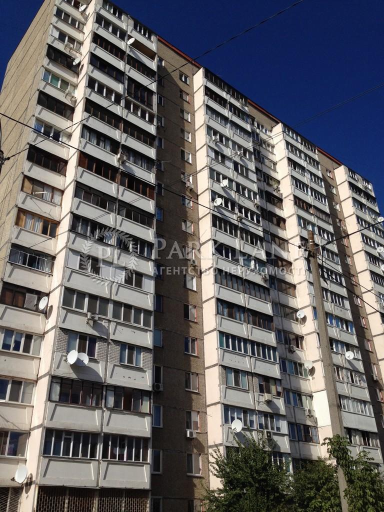 Квартира ул. Академика Ефремова (Уборевича Командарма), 4, Киев, R-16934 - Фото 17