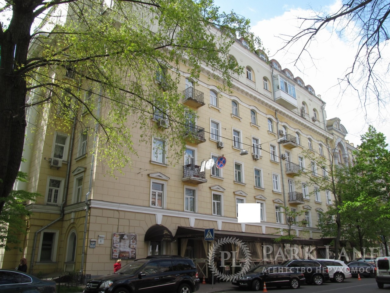 Квартира ул. Орлика Филиппа, 6, Киев, I-25587 - Фото 1