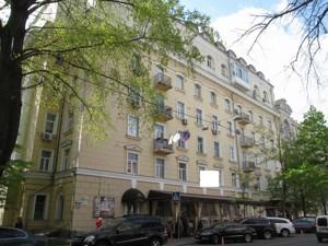 Нежитлове приміщення, K-32649, Орлика П., Київ - Фото 2