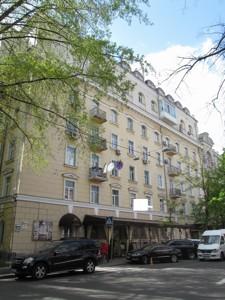 Нежитлове приміщення, K-32649, Орлика П., Київ - Фото 3