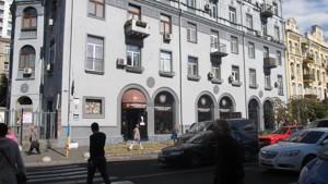 Офис, K-28040, Бессарабская пл., Киев - Фото 3