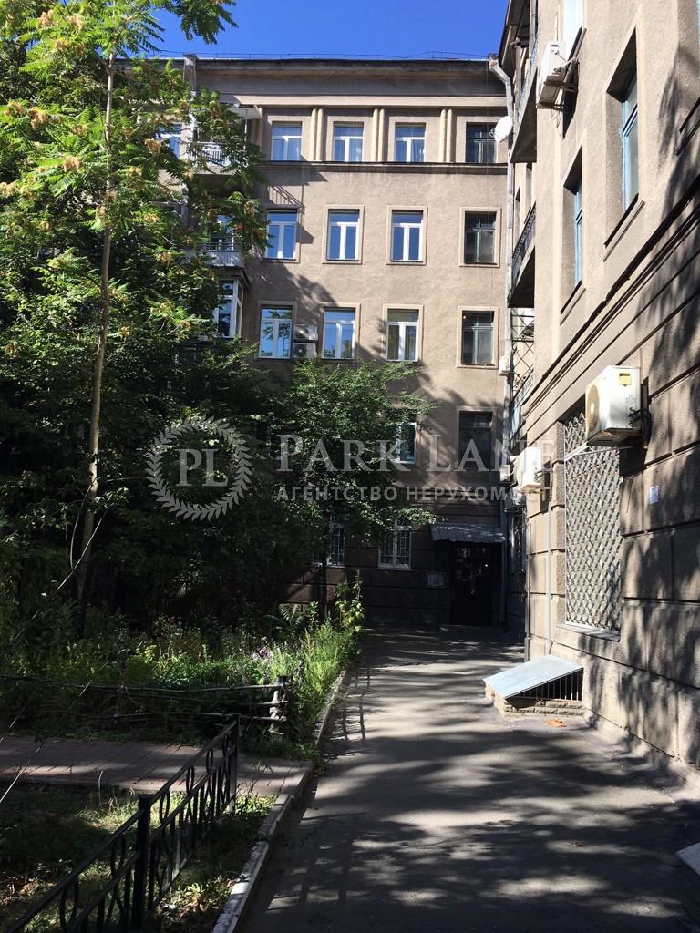 Офіс, вул. Богомольця Академіка, Київ, K-22420 - Фото 27