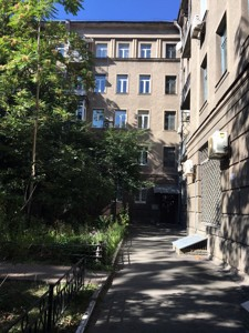 Офіс, K-22420, Богомольця Академіка, Київ - Фото 5