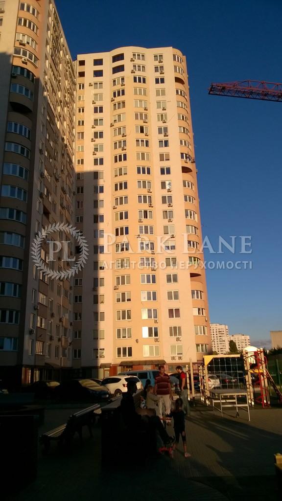 Квартира Лобановского просп. (Краснозвездный просп.), 150г, Киев, Z-211041 - Фото 7