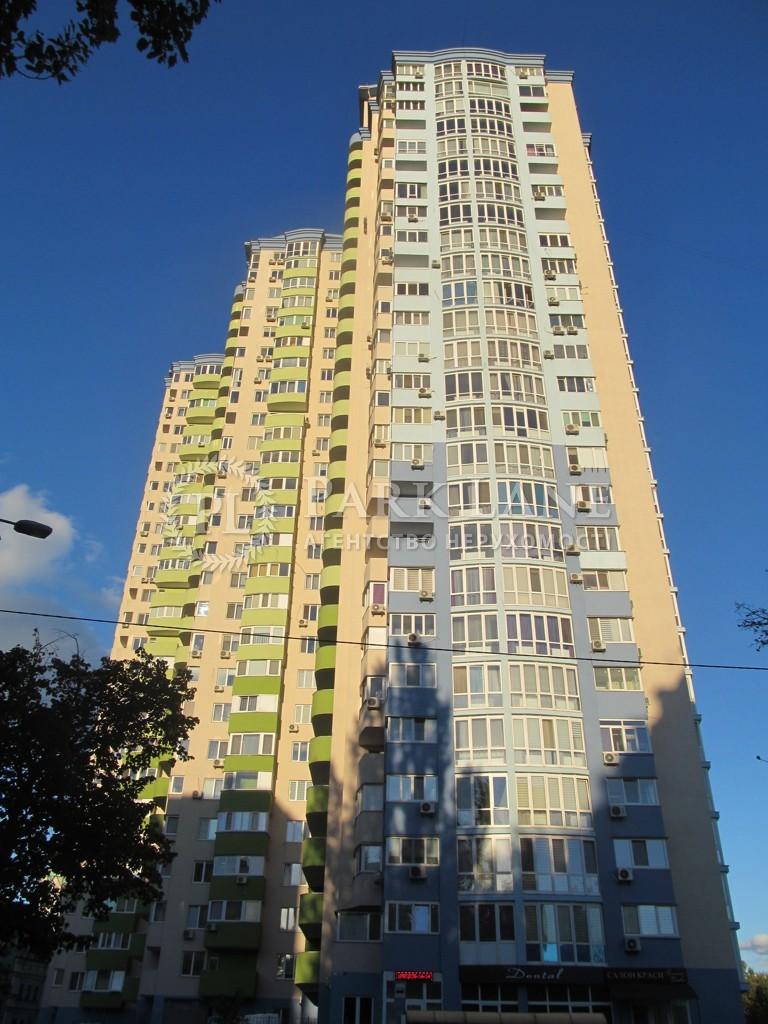 Квартира B-90389, Шумского Юрия, 3г, Киев - Фото 2