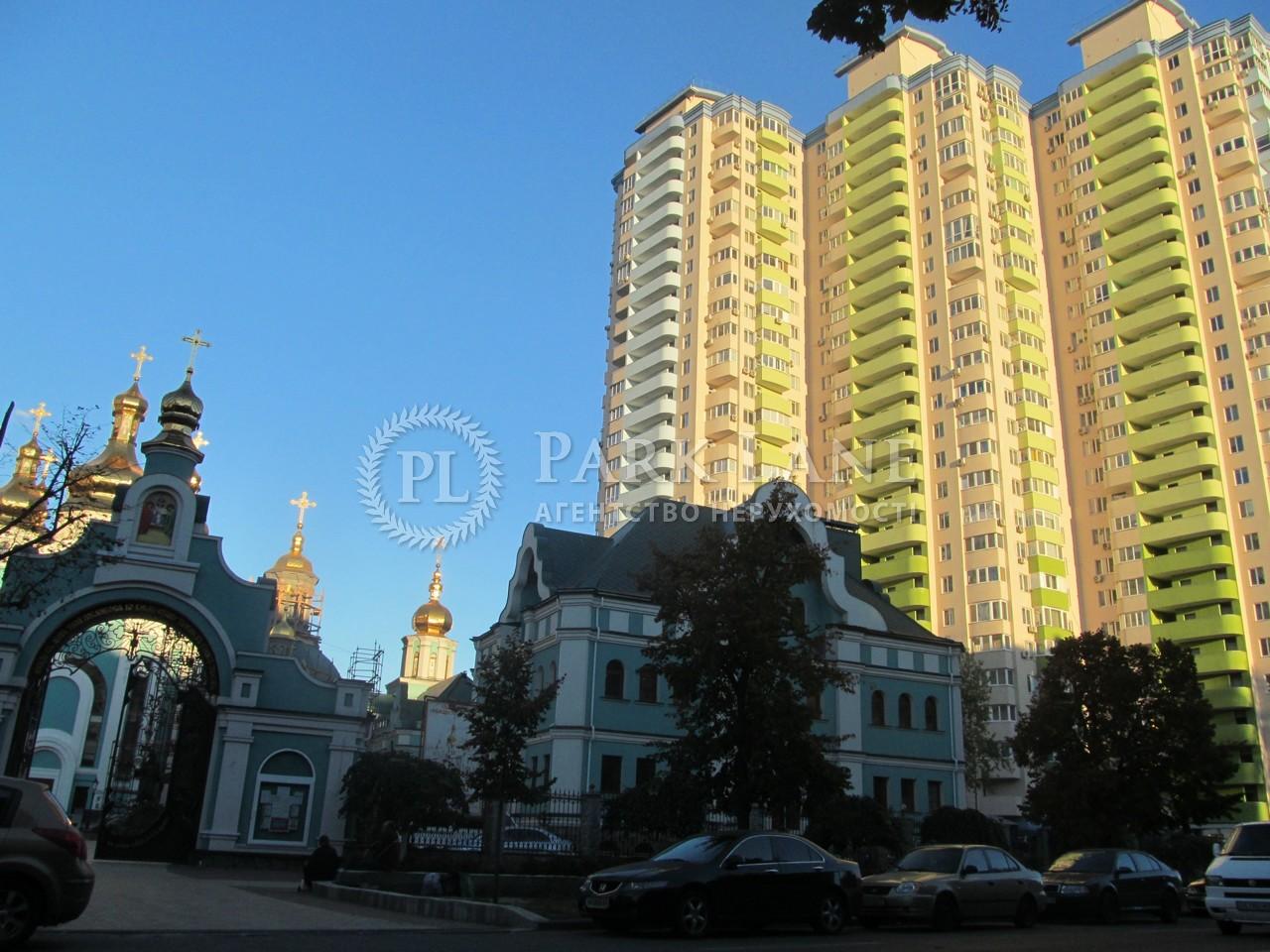 Квартира B-90389, Шумского Юрия, 3г, Киев - Фото 4
