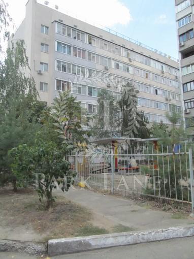 Квартира Григоренко Петра просп., 39б, Киев, Z-706455 - Фото