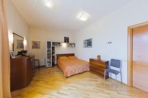 Квартира B-93123, Назарівська (Вєтрова), 11, Київ - Фото 5