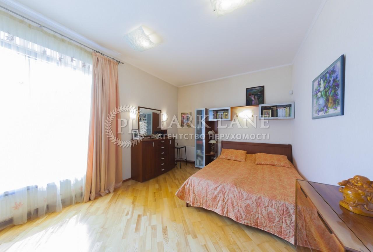 Квартира B-93123, Назарівська (Вєтрова), 11, Київ - Фото 6