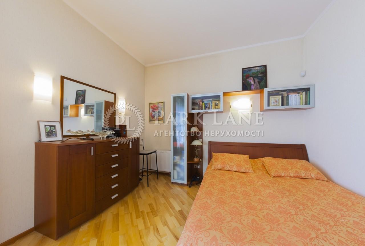 Квартира B-93123, Назарівська (Вєтрова), 11, Київ - Фото 7