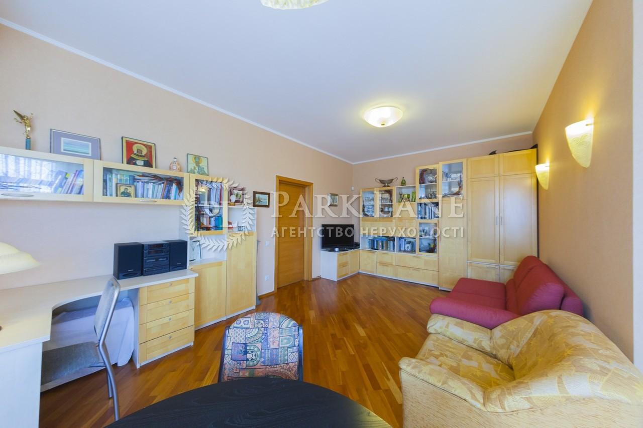 Квартира B-93123, Назарівська (Вєтрова), 11, Київ - Фото 9