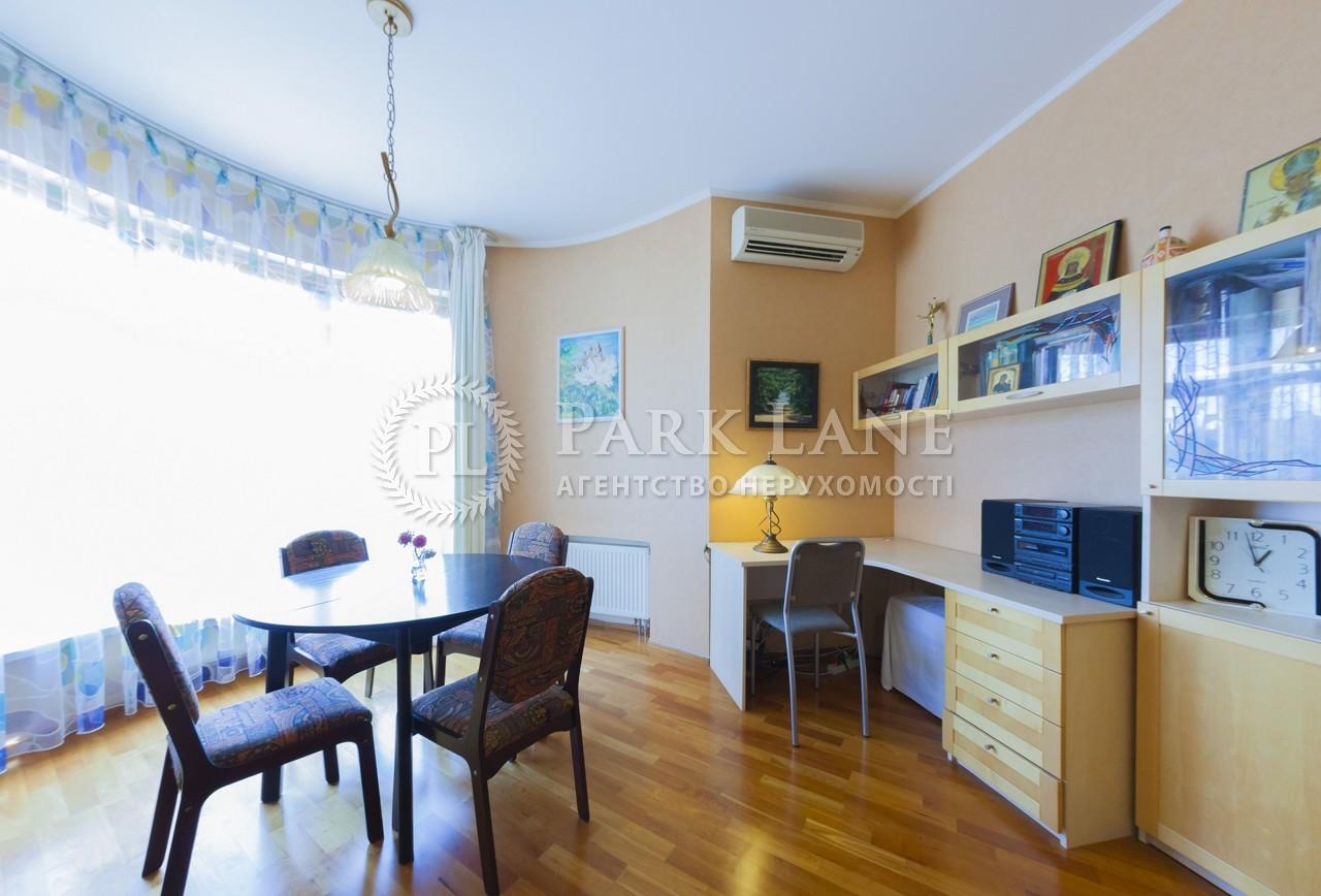 Квартира B-93123, Назарівська (Вєтрова), 11, Київ - Фото 12