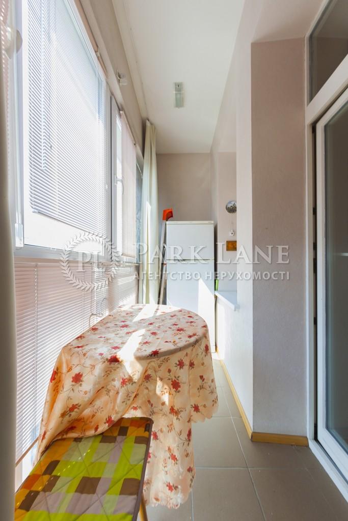 Квартира B-93123, Назарівська (Вєтрова), 11, Київ - Фото 26
