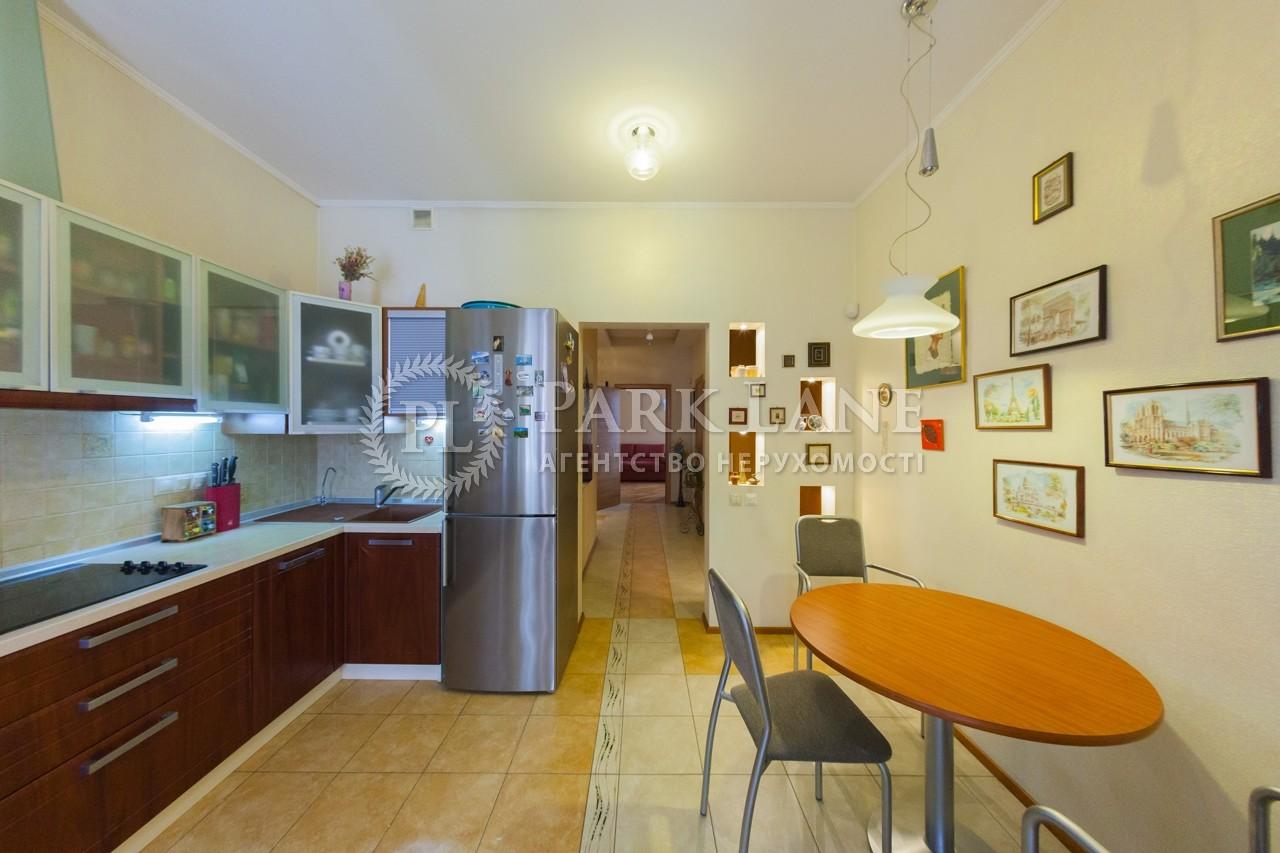 Квартира B-93123, Назарівська (Вєтрова), 11, Київ - Фото 14