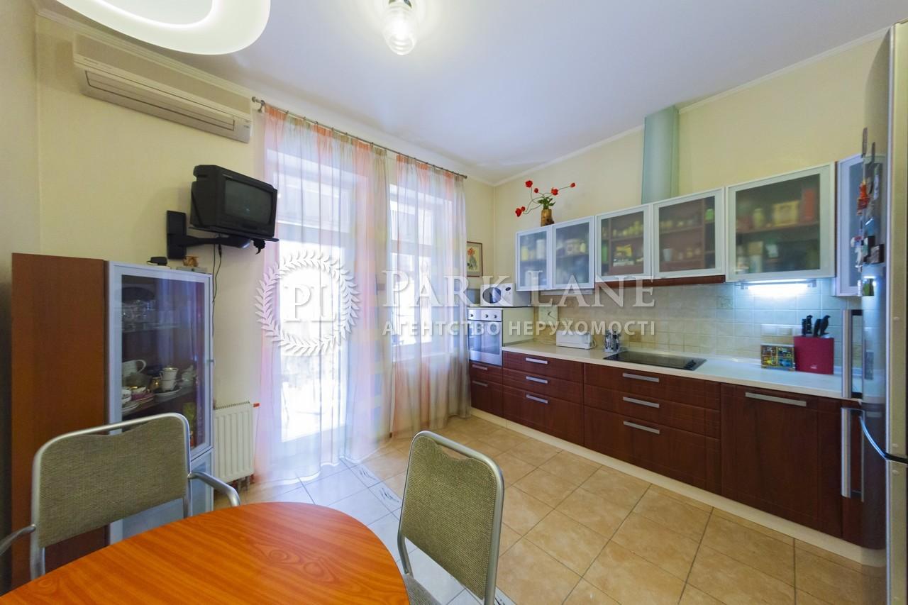 Квартира B-93123, Назарівська (Вєтрова), 11, Київ - Фото 15