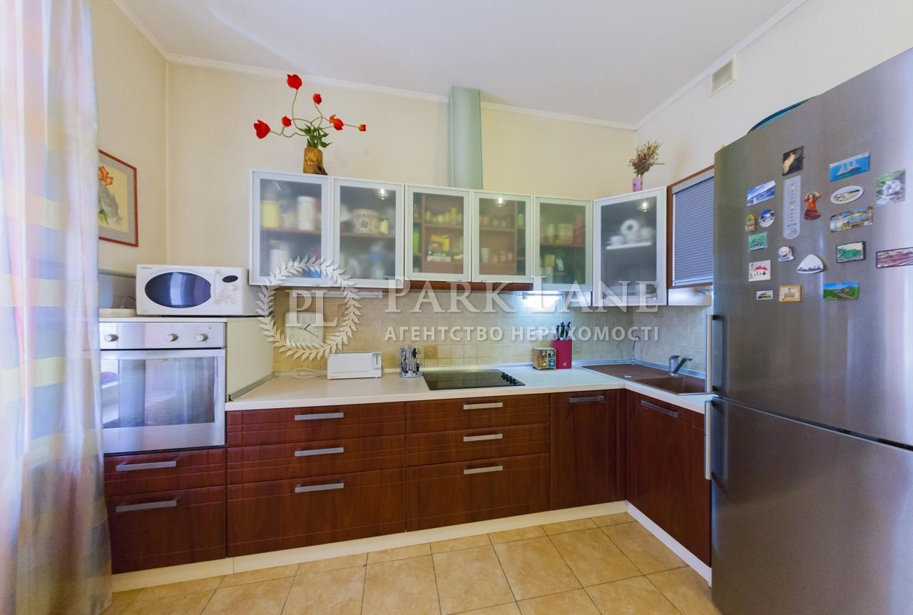 Квартира B-93123, Назарівська (Вєтрова), 11, Київ - Фото 17